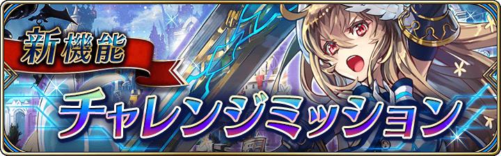 Banner_cmission