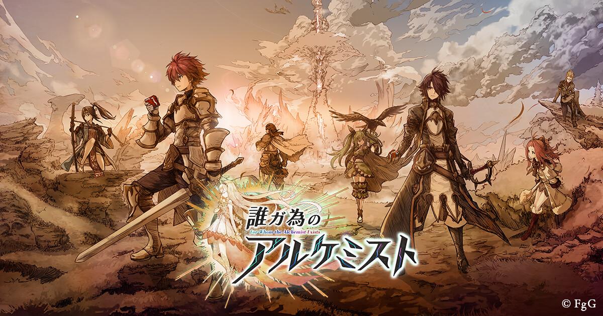 al.fg-games.co.jp